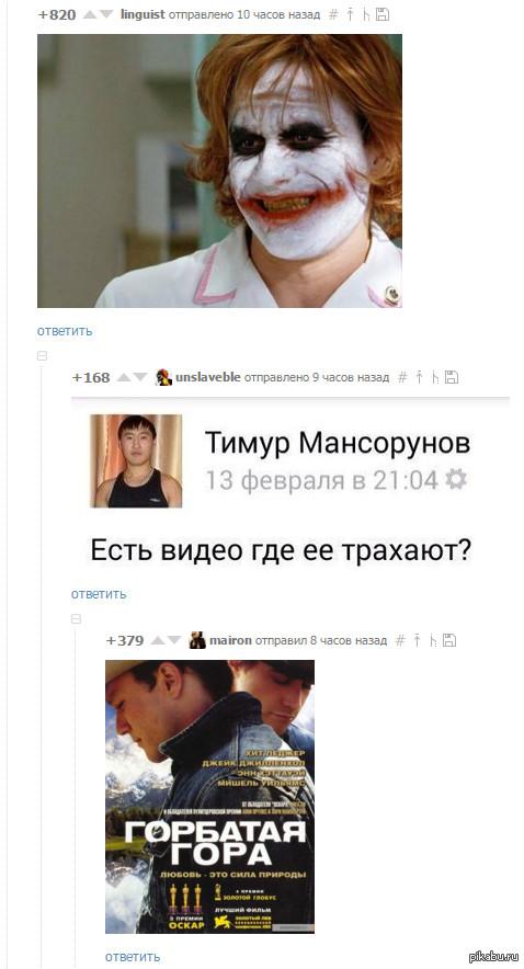 "Комментарии Пикабу - найдётся всё! Из поста <a href=""http://pikabu.ru/story/vospitatel_goda_3743907"">http://pikabu.ru/story/_3743907</a>"