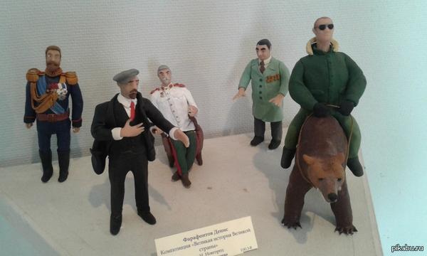угадай, кто? На керамической выставке встретились знакомые персоны. Каждый в своем образе))) узнаваемы