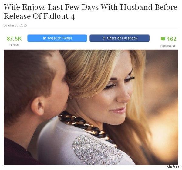 Ебу жену в попу это вредно или нет
