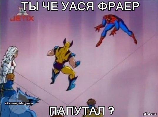 Челопук и его друзья первый пост, не минусите позязя) из контактика дюзнул