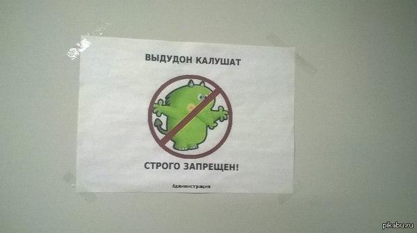 В застенках кафедры ОТИМ ИТМО - IT's MOre than a university