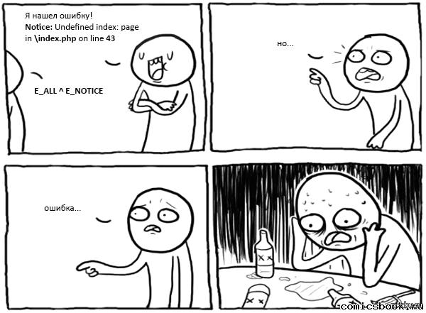Минутка профессионального юмора