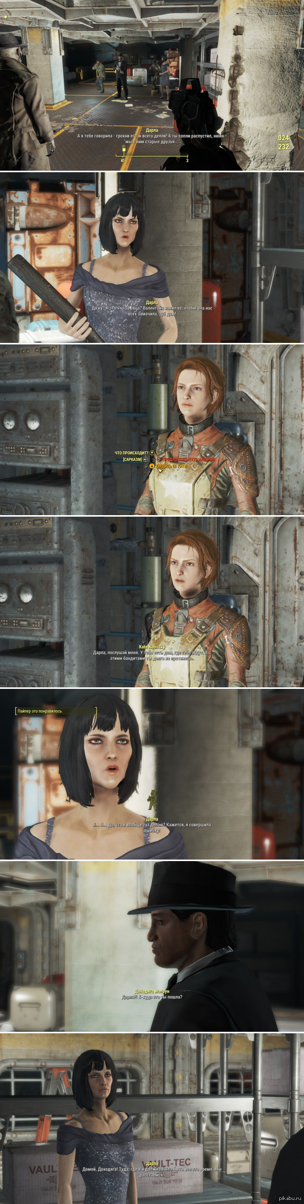 Когда ты - мастер убеждения Или почему Fallout 4 - плохой фоллаут.