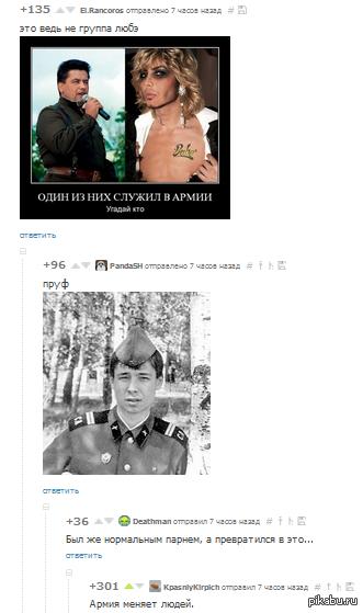 Армия меняет людей:)