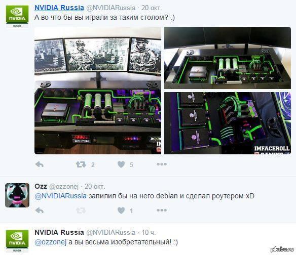 Nvidia знает, что к чему, особенно, если это полезные вещи. Вот так вот ответили знакомому в твиттере. А ведь идея действительно не плохая. =)