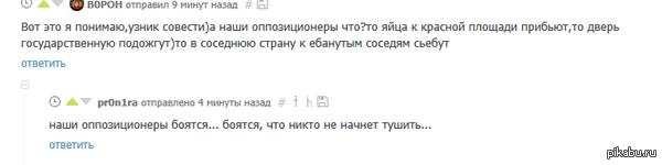 "Ну просто не мог пройти мимо.Сначала смотрим пост <a href=""http://pikabu.ru/story/v_mongolii_glava_profsoyuza_ustroil_samosozhzhenie_pered_telekamerami_3776188"">http://pikabu.ru/story/_3776188</a>"