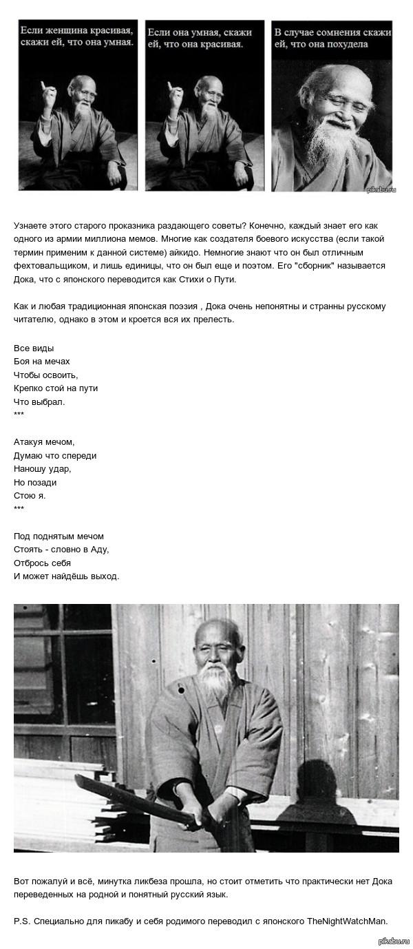 Дока - стихи о Пути