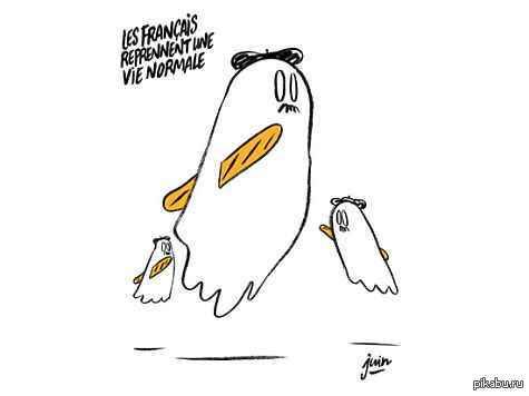 """Charlie Hebdo нарисовала карикатуру на жертвы терактов в Париже Надпись гласит: """"Французы возвращаются к нормальной жизни""""."""