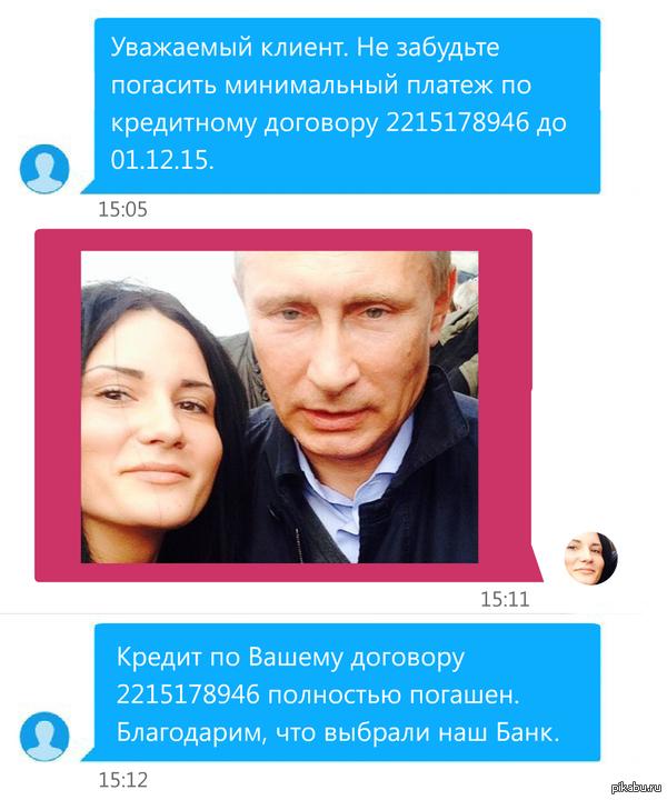"""Режиссерская версия &quot;Пожалуй лучшая смс&quot; в ответ на:    <a href=""""http://pikabu.ru/story/pozhaluy_luchshaya_sms_3786436"""">http://pikabu.ru/story/_3786436</a>"""