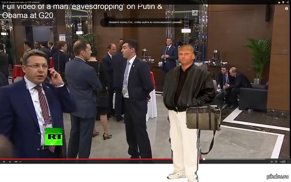 Будь вне системы! Когда ты должен шпионить за Обамой и Путиным, но ты не рожден для этого...