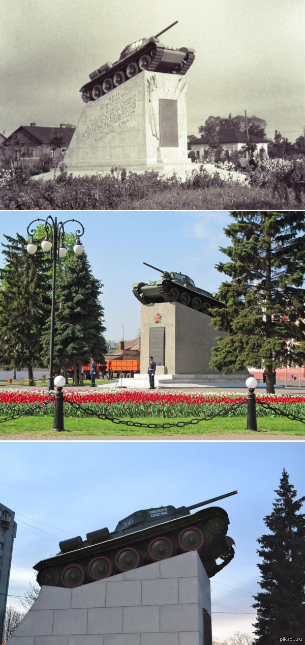 Памятник в Тамбове, танк т-34 Символ победы, последнее фото после реставрации 2015г.