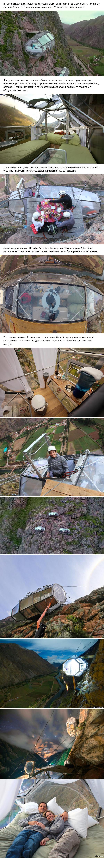 Капсульный отель на отвесной скале в Куско.