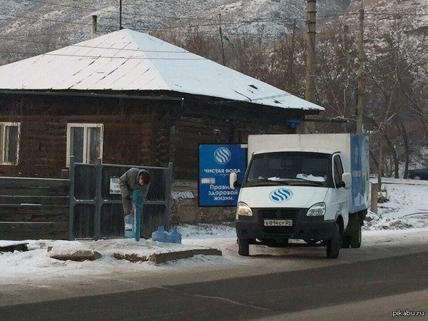 Чистая вода Сибири А вот так у нас доставляют воду в офисы (фотография из Красноярского паблика).