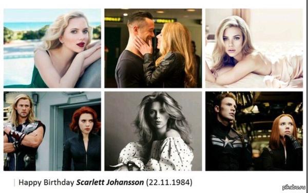 А у Скарлетт сегодня 31 день рождения