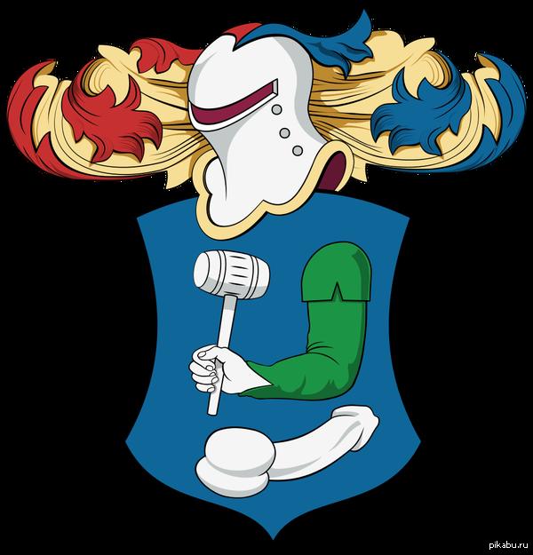Исторический герб, принадлежащий  семейству Várallyay из Венгрии.