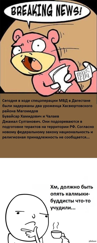 Парламент Чеченской Республики внес в Госдуму проект федерального закона о запрете упоминания в средствах массовой информации национальной или религиозной принадлежности людей, причастных к терроризму.