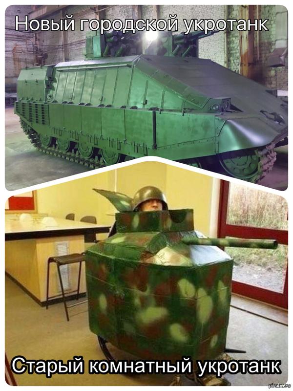 Сегодня Аваков презентовал новый городской танк. Замаскированный под мусорные контейнеры.