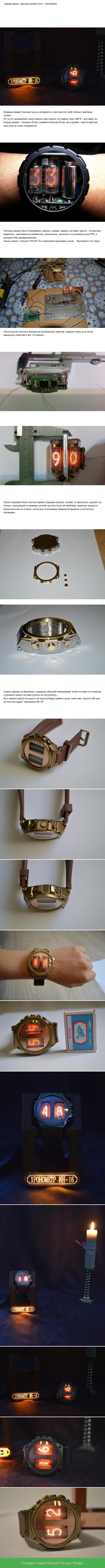 Хронометр ИН 16 Nixie clock, Часы, Титан, Длиннопост