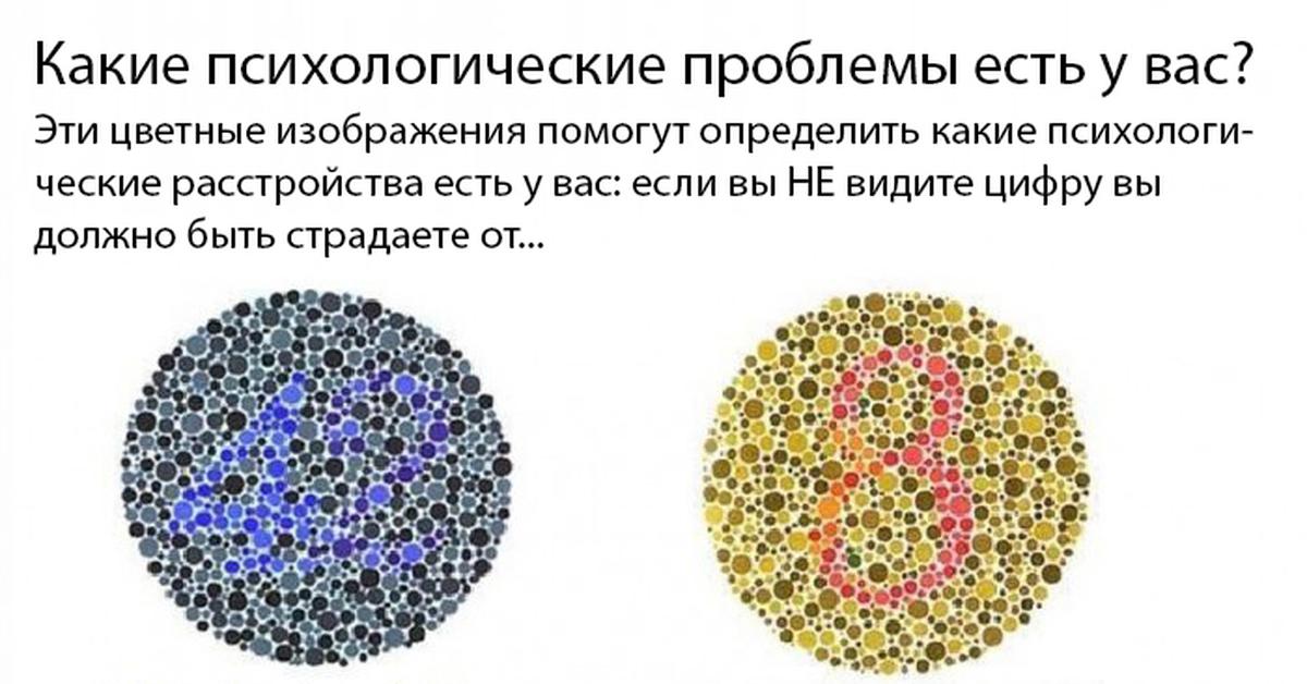 умственный тест с картинками представляют собой металлические