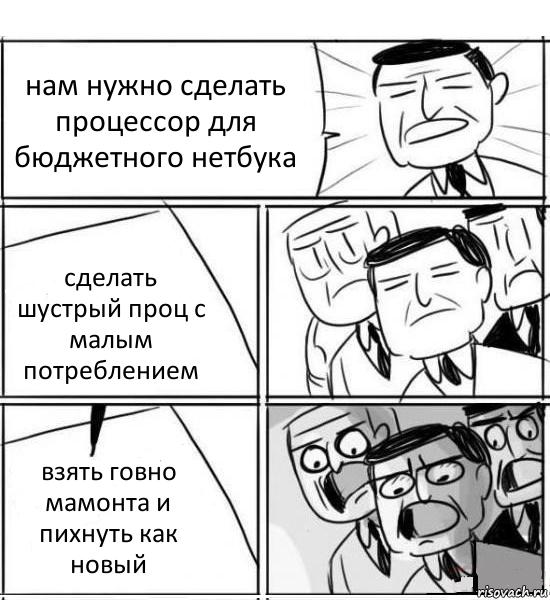 https://cs5.pikabu.ru/post_img/2015/12/01/11/1448999721161234591.png