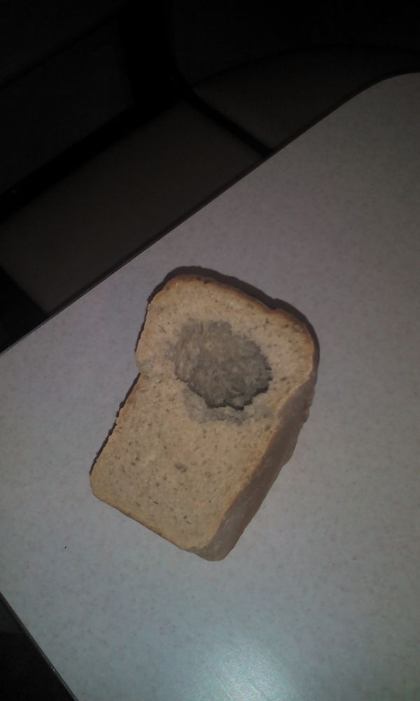 Щедрый хлебокомбинат
