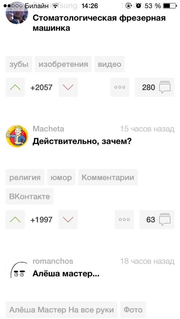 Прокси socks5 украина для Periscope Анонимные Прокси Для Регистрации Аккаунтов Periscope купить качественные прокси для сбор почтовых адресов с сайтов- шустрые socks5 для парсинга поисковых систем