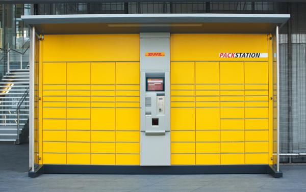 Packstation - почтовый ящик для всех желающих Германия, Почта, DHL, Длиннопост