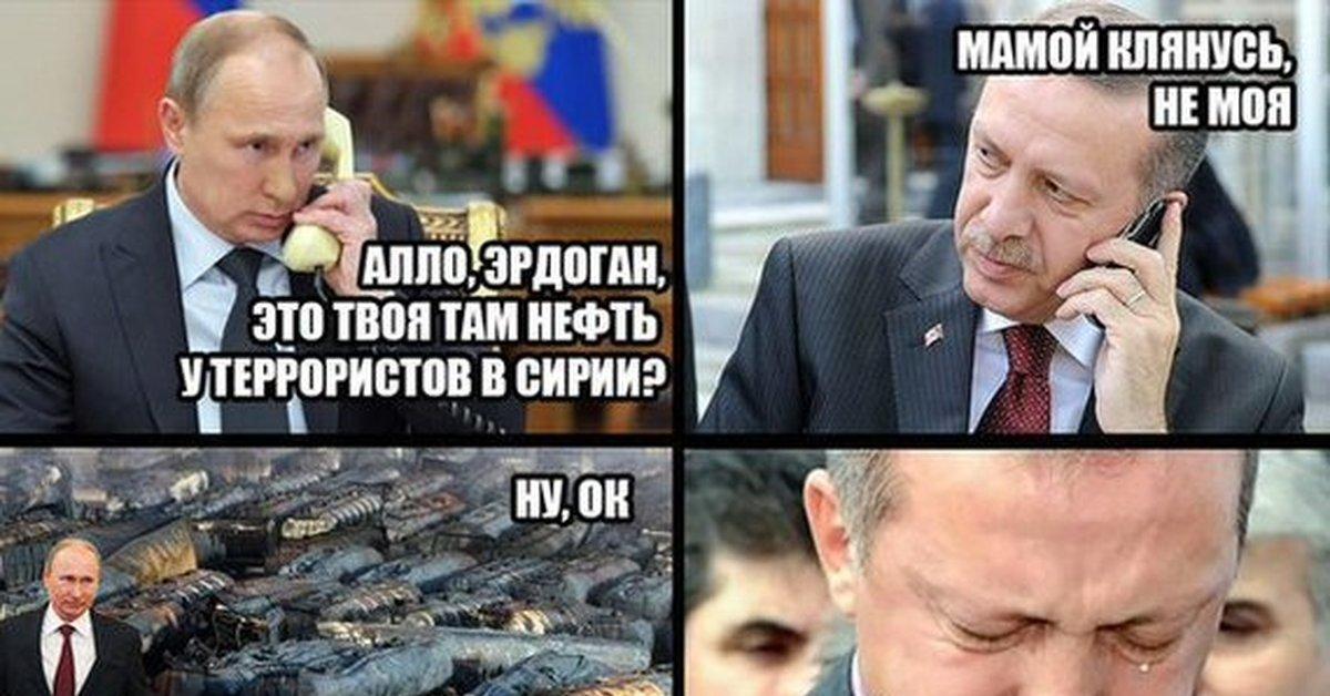 Эрдоган прикольные картинки солдат