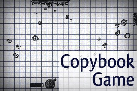 Делаем игру в тетрадке - Construct 2. Часть I. Construct 2, Gamedev, Длиннопост, Шутер, Игры, 2 части