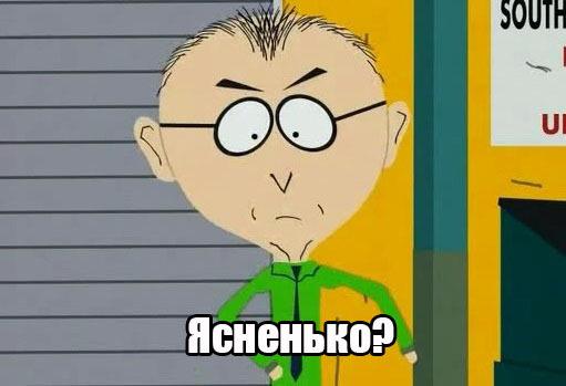Его магазин Мистер Маки, South Park, Магазин