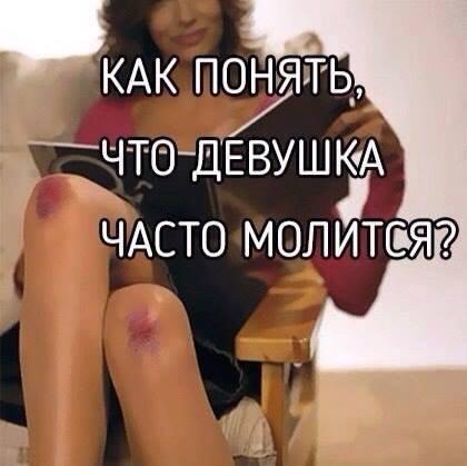 Девушка Как Понять Проститутку