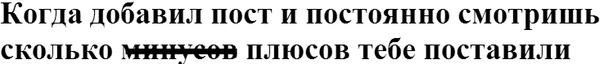 Ll____ll Спанч Боб, Шутка, Гифка