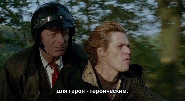 Времени не хвататет! Небо над Берлином 2, Время, Филсофия, Уильям дефо, ВКонтакте, Длиннопост