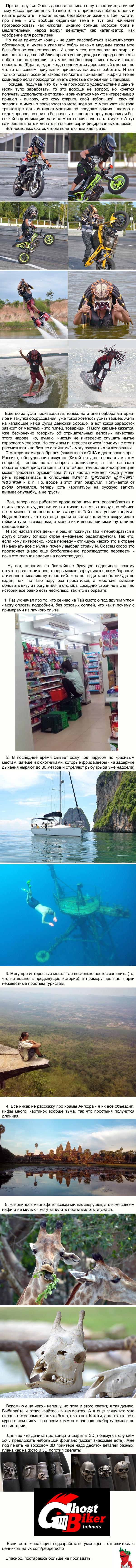 smotret-na-vilazke-parochka-ushla-uedinitsya