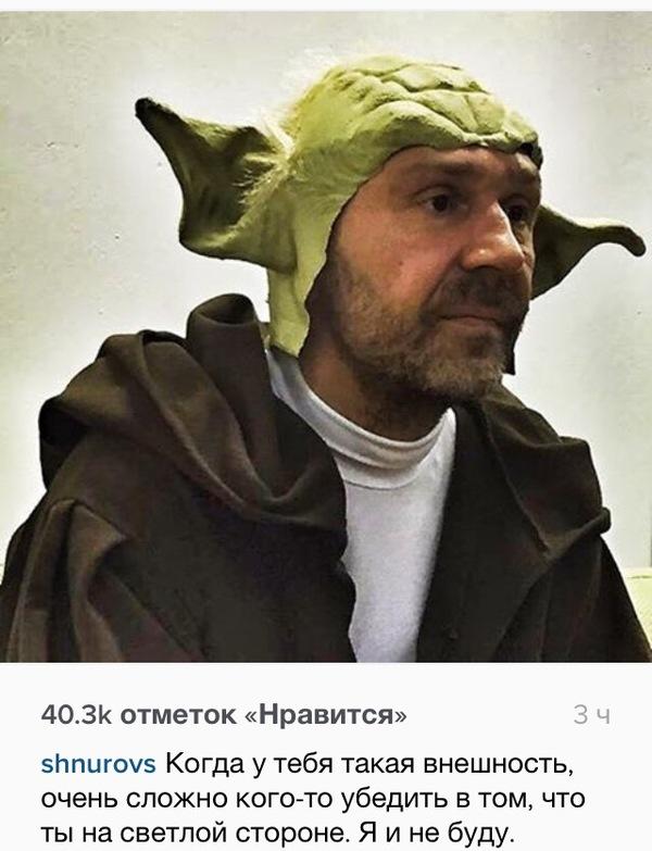 Тем временем в инстаграме Шнурова