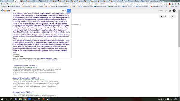 Самый дикий google suggest что у меня был