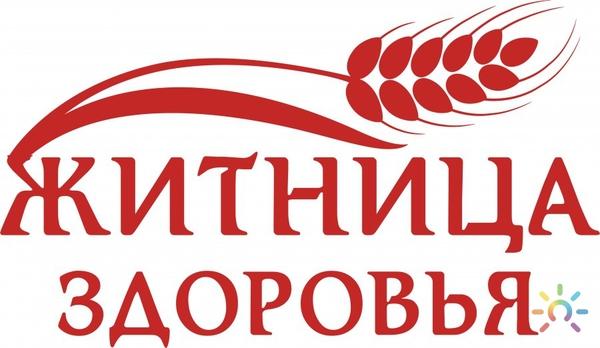А вы знали, что данный магазин продает пищу, которую предварительно освящает в честь Кришны?