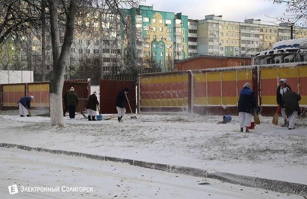 Мукопад Снег, Мука, Солигорск, Беларусь, Длиннопост