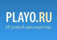 Промо-коды для playo.ru Playo, Код, Промокод, Халява