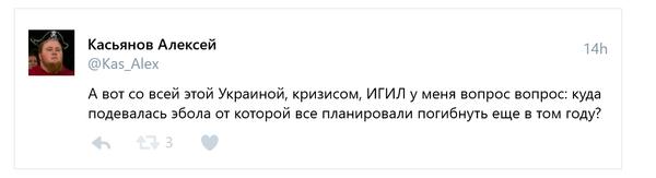 Болезнь была чудесно побеждена новостями про Украину