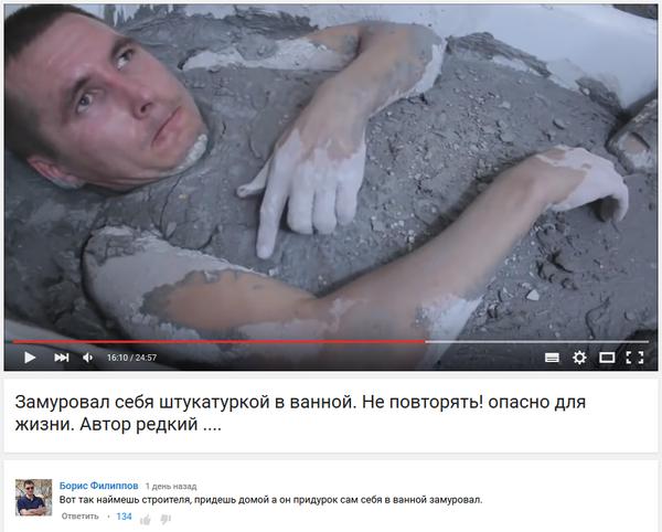 Когда строитель решил создать видеоблог