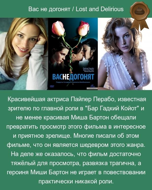 samiy-interesnoe-lesbi-filmi-neskonchaemiy-orgazm-ot-analnogo-seksa-smotret-onlayn