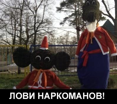 """""""В Липецке одели живые скульптуры"""""""