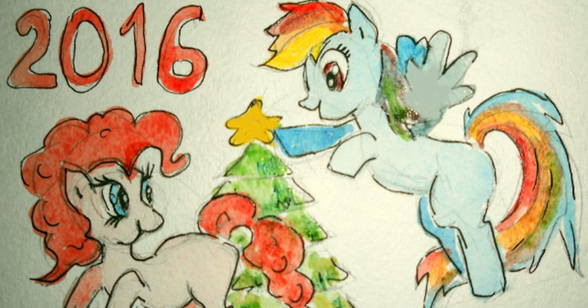 картинки пони новый год карандашом садоводы смогли