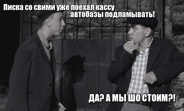 НУ ЧТО, ГОТОВЫ К «ЛИХИМ 10-м»? Украина, Полиция украины, Новая полиция Украины, Аваков, Политика Украина, Политика, Текст