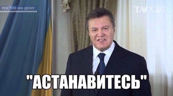 Наша основна вимога від України - забезпечення незалежності НАБУ, - Грібаускайте - Цензор.НЕТ 7147