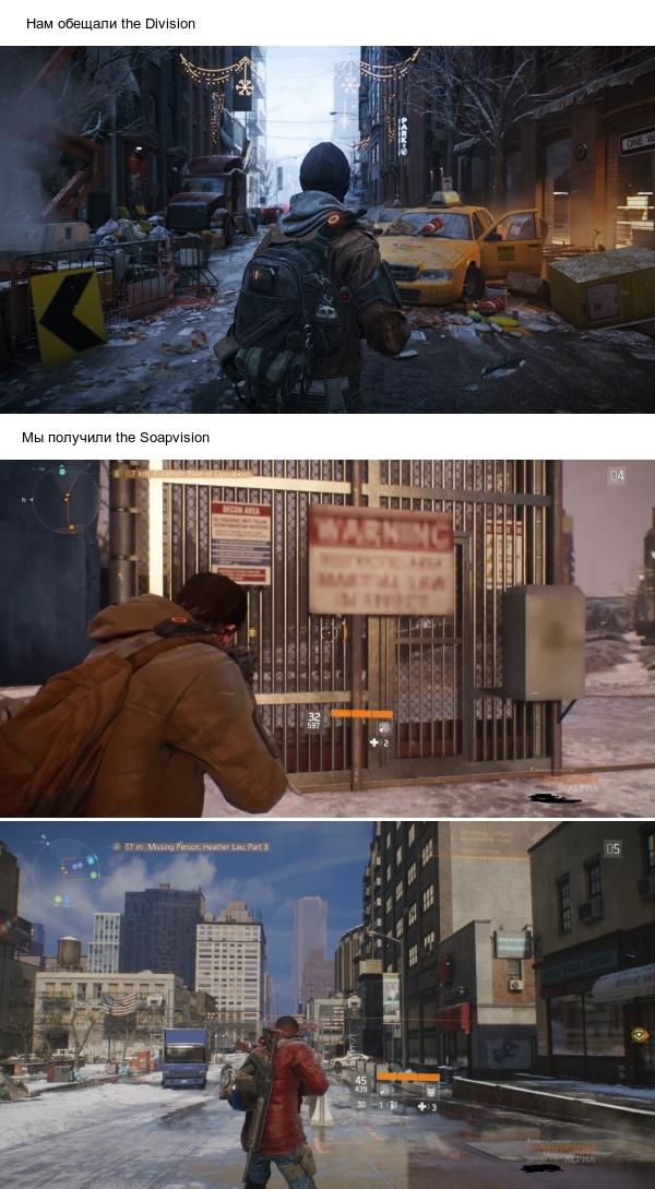 Ubisoft всегда один