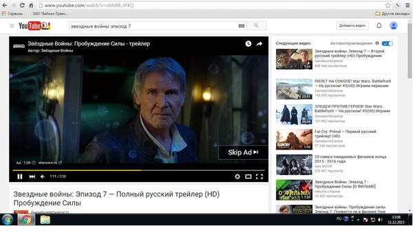 Однако прикольно... Чтоб посмотреть трейлер Звездных Войн пришлось... посмотреть трейлер Звездных Войн