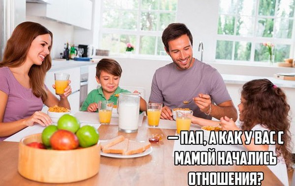family eating breakfast - 800×550