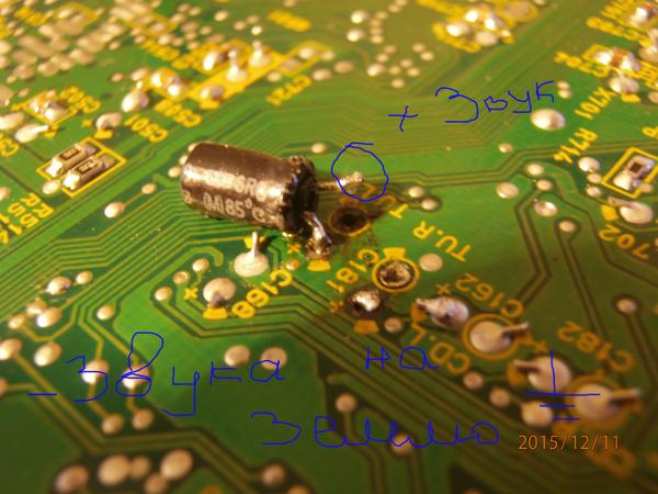 Делаем AUX на любой магнитоле. (Можно подключать телефон или плеер) Переделка магнитолы, добавляем AUX, делаем AUX в магнитоле, длиннопост